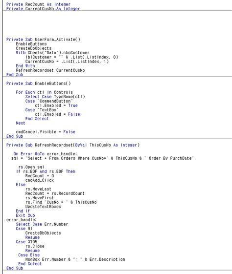 on error resume next in vb net great on error resume next