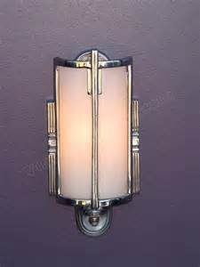 vintage bathroom lights black - Retro Bathroom Light