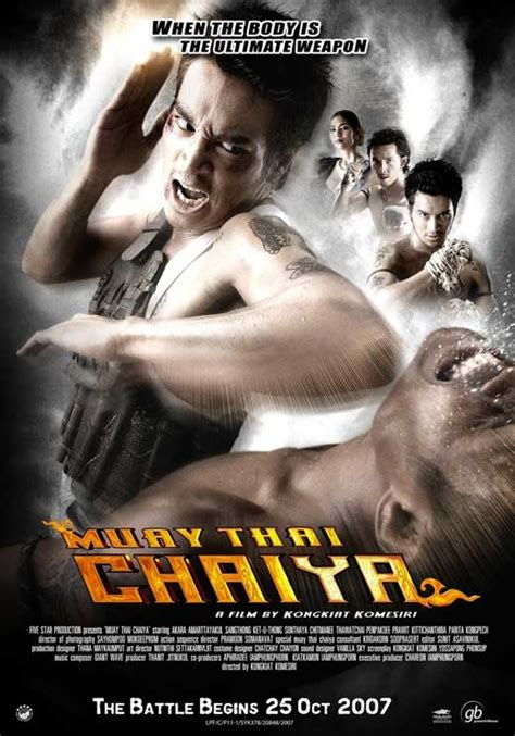 film thailand muay thai chaiya movie posters from movie poster shop