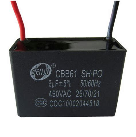 fan capacitor sg fan motor capacitor singapore 28 images tradepro 7 5 mfd 370 vac or 440 volt fan motor run