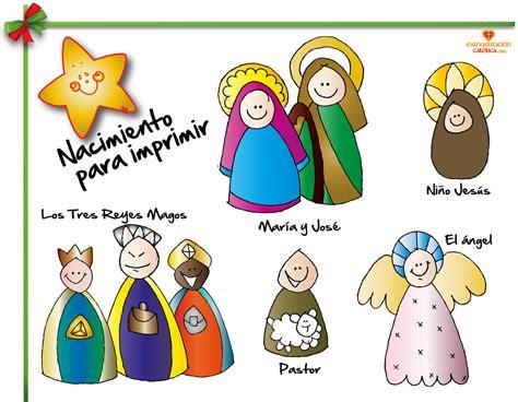imagenes del nacimiento de jesus para imprimir nacimiento para imprimir navidad pinterest merry
