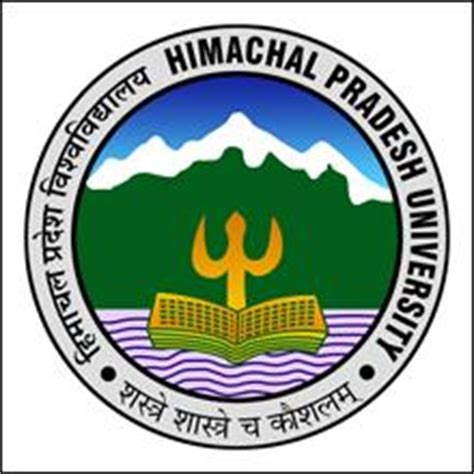 Hpu Shimla Mba by Hpubs Hpumat 2017 Follow Our Tips Himbuds