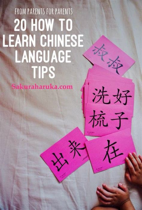 8 Methods To Help You Learn A Language by 64 Best Wl Teaching Methods Images On Teaching