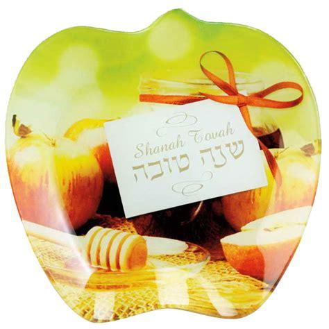 rosh hashanah gift shana tovah happy jewish new year