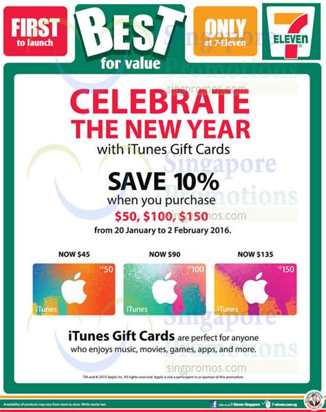 7 11 Gift Cards - itunes gift cards 10 off promotion 7 eleven 20 jan 2 feb 2016