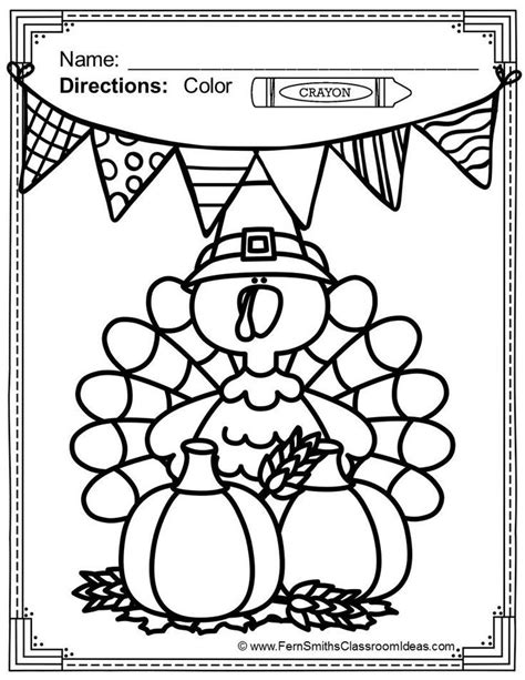 thanksgiving multiplication coloring pages thanksgiving multiplication coloring worksheets sketch