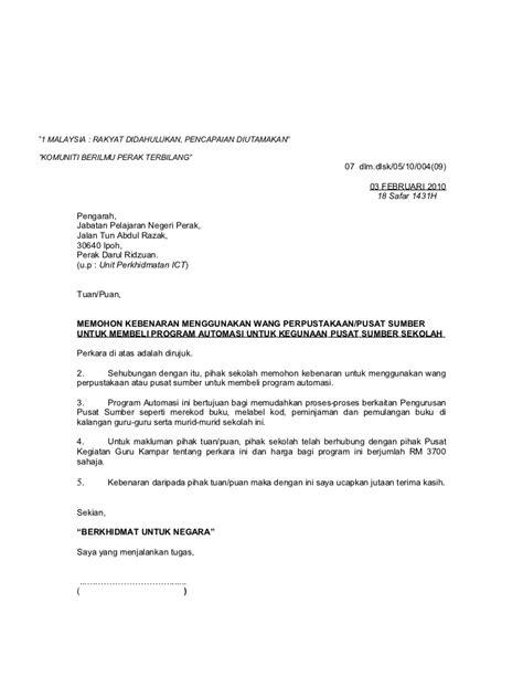 surat surat minta sumbangan contoh surat perjanjian contoh