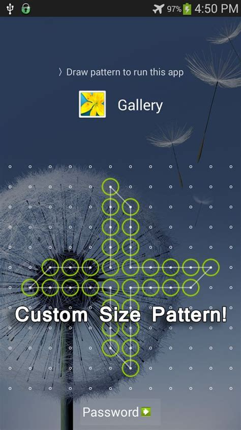 custom pattern lock android best way to lock your phone