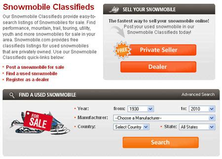 classified section snowmobile com launches classifieds section snowmobile com
