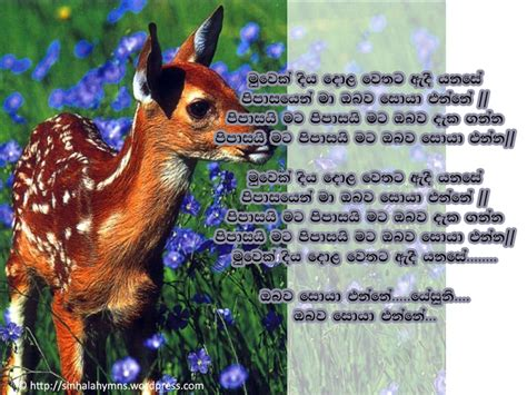 St Tammany Clerk Of Court Records Sinhala Christian Hymns Free Filepro