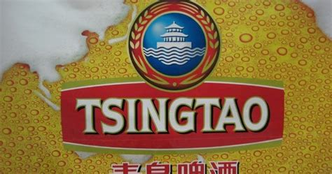 Best Time To Enter Sweepstakes - tsingtao beer text to win las vegas sweepstakes sweepstaking net a one stop shop