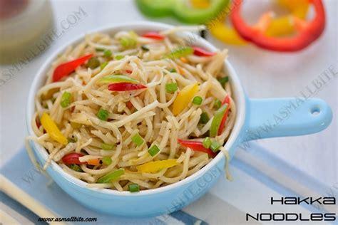 hakka cuisine recipes vegetable hakka noodles recipe hakka noodles recipe