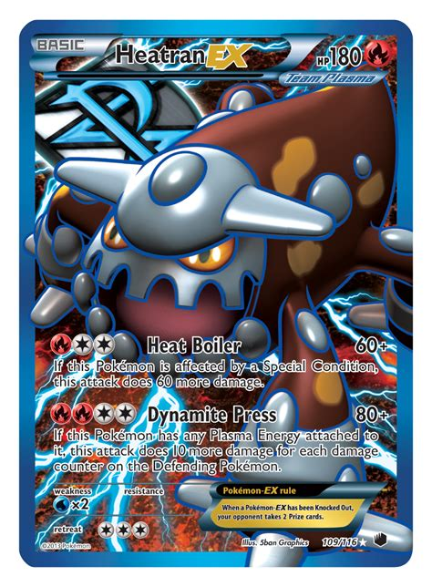 Tcg Victory Pls Ace Spec azurilland pok 233 mon news walkthroughs guides and more