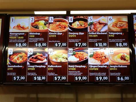 food court menu design the menu 1 in h mart food court yelp