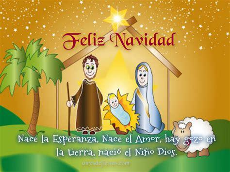 imagenes de navidad cristianas con frases frases cristianas para navidad
