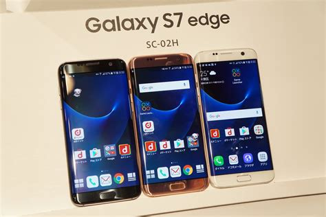 Samsung S7 Docomo docomo galaxy s7 edge sc 02h