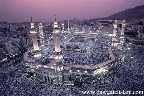 Informasi Seputar Alquran Madina ilmu dan informasi masjid besar termegah di dunia
