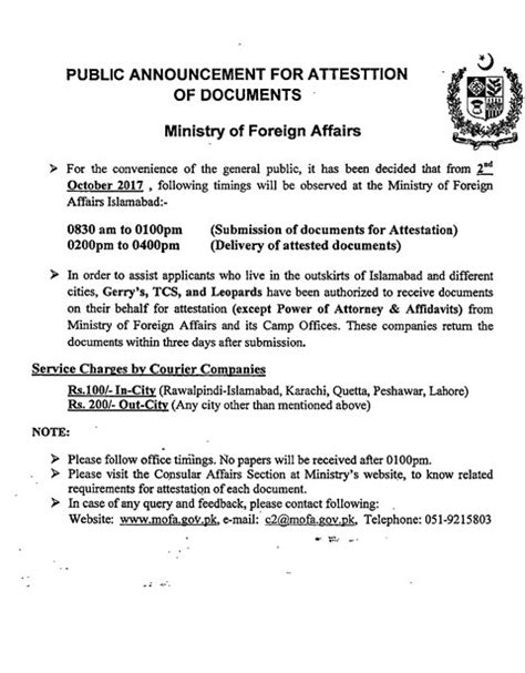 Mofa Pakistan by Ministry Of Foreign Affairs Islamabad Pakistan