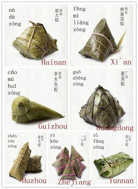 dragon boat festival glutinous rice happy dragon boat festival glutinous rice dumplings also