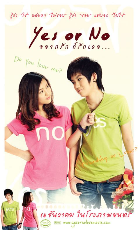 film thailand virgin am i sinopsis banner04