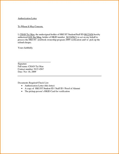 ecs authorization letter format sle letter of authorization authorization letter pdf