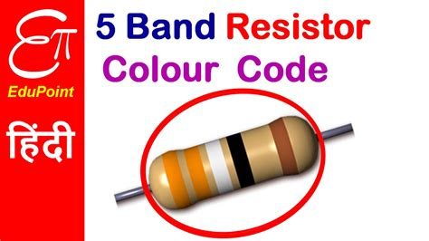 resistor color code 5 band 5 band resistor colour code in edupoint