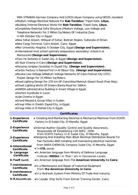 design engineer electrical job description design electrical engineer cv