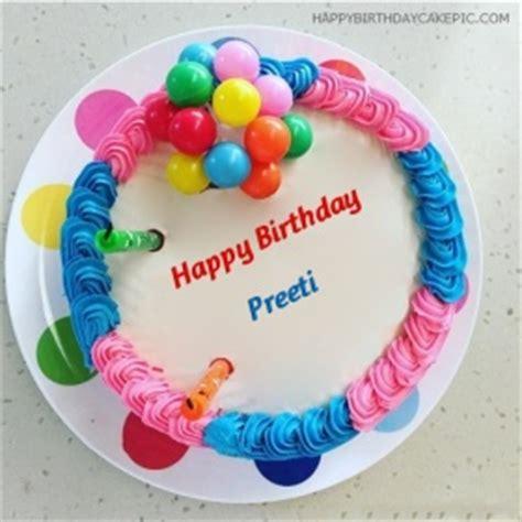 happy birthday preeti mp3 download preeti happy birthday cakes photos