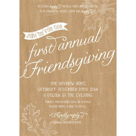 Rustic Thanksgiving Friendsgiving Printable Invitation Friendsgiving Invitation Free Template