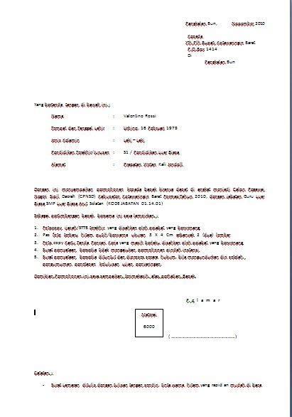 format surat kuasa sederhana pangkalan bun kota manis contoh surat lamaran cpns kobar