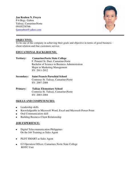 Criminal Justice Sample Resume – criminal justice resume samples