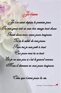 Modeles De Lettre D Amour Romantique 25 Best Ideas About Poeme D Amour Romantique On Poeme Romantique Pour Phrase
