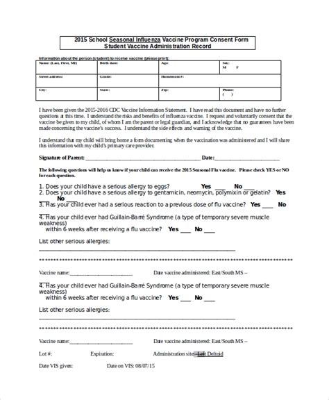 vaccination consent form template 9 vaccine consent form templates sle templates