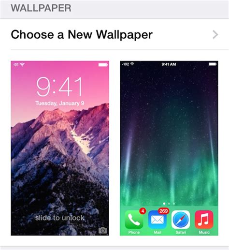 apple wallpaper perspective zoom adjust moving wallpapers in ios 7 1 with perspective zoom