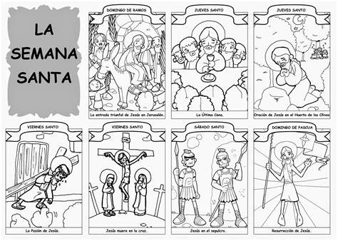 dibujos infantiles para colorear semana santa dibujos para catequesis la semana santa