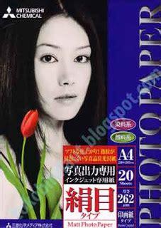 Kertas Printer Mitsubishi Inkjet A4 kertas photo glossy matt mitsubishi pusat aksesoris