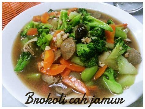 resep membuat capcay jamur kuping resep masakan brokoli cah jamur dapur yuli