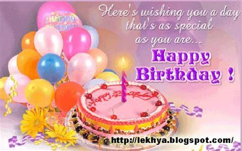 Happy Birthday Friend Wishes Sms Birthday Sms For Friends Scoopak