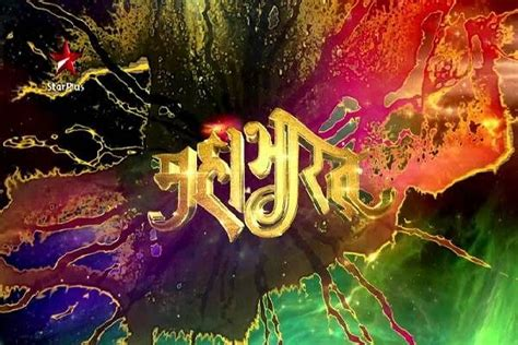 mahabharat live wallpaper mahabharat serial plus look poster hd