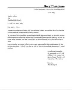 S Thompson Cover Letter by Post Rory 1500 Word Post