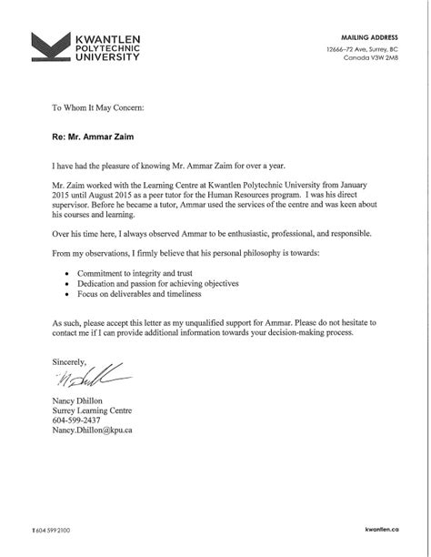 Reference Letter For A Tutoring Ammar Zaim Tutoring Reference Letter