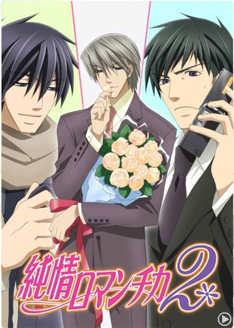 junjou romantica the semes junjou romantica photo 10937790 fanpop