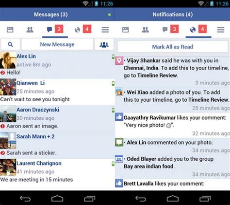 fb lite app 臉書 app 太佔手機空間 改用輕量版的 fb lite 吧 自由電子報 3c科技