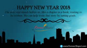 inspirational new year best happy new year 2018 quotes images forever shayari