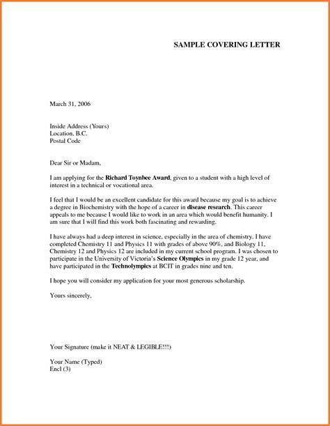 cover letter sample job application job cover letter