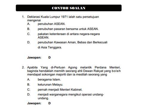 contoh teks anekdot membuat undang undang contoh soalan peperiksaan penolong pegawai penerangan s27