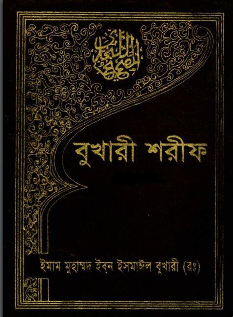 pdf islamic history book free 11 months 3