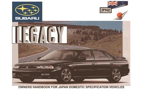 car owners manuals free downloads 1998 subaru legacy seat position control subaru legacy car owners manual 1993 1998 bd bg
