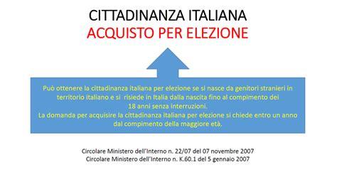 richiesta documenti richiesta cittadinanza richiesta di cittadinanza italiana