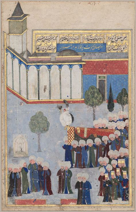 ottoman sultanate funeral of sultan selim ii from shahnama i selim khan